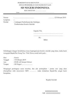 surat undangan resmi rapat komite
