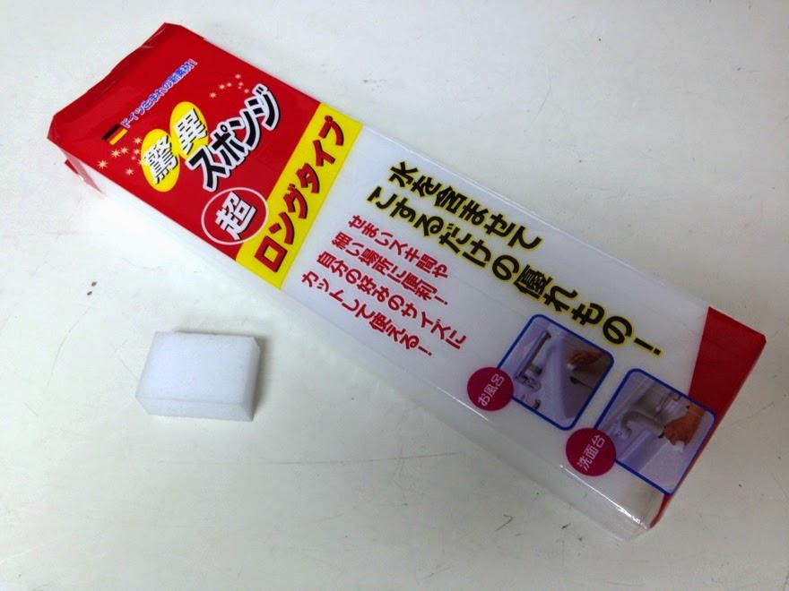 麥客見聞: 使用環保海綿清潔 Mac 機外殼