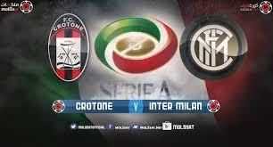 اون لاين مشاهدة مباراة انتر ميلان وكروتوني بث مباشر 3-2-2018 الدوري الايطالي اليوم بدون تقطيع