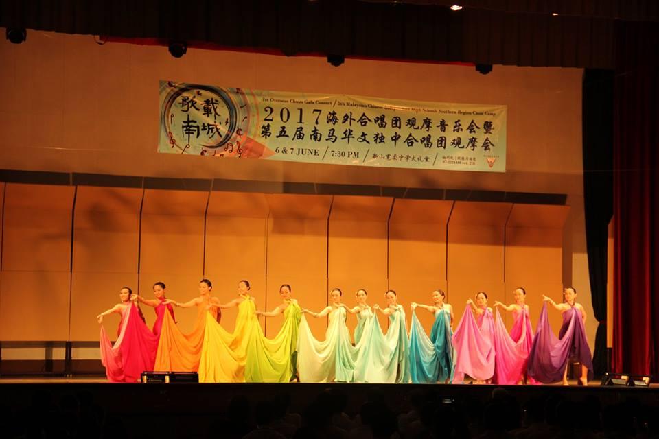 宽中合唱团 Foon Yew Choir