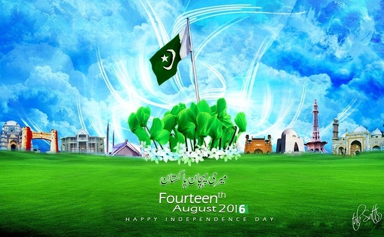 DHOOM HD FREE CCCAM SERVER: HAPPY INDEPENDENCE DAY PAKISTAN ZINDABAD