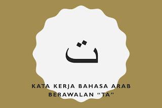 kata kerja bahasa arab berawalan huruf ta