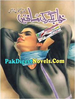 Kuwab Nagar Ki Musafatain Novel By Nazia Kanwal Naazi Pdf Download