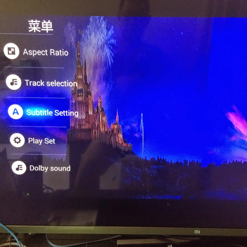 MiTV 2 - MIUI in English Interface ~ Ask About It At Play