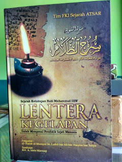 Buku Lentera Kegelapan Toko Buku Aswaja Surabaya