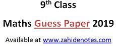 9th class art math guess paper