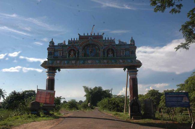 Sri Madhyapureeswara Temple Entrance Archway
