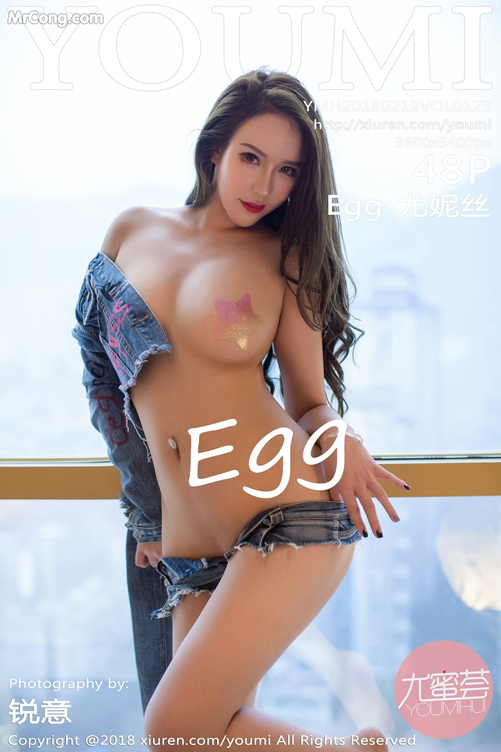 YouMi Vol.123: Người mẫu Egg-尤妮丝 (49 ảnh)