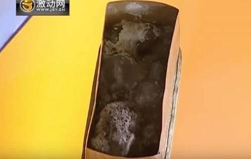 Los supuestos restos óseos de Buda
