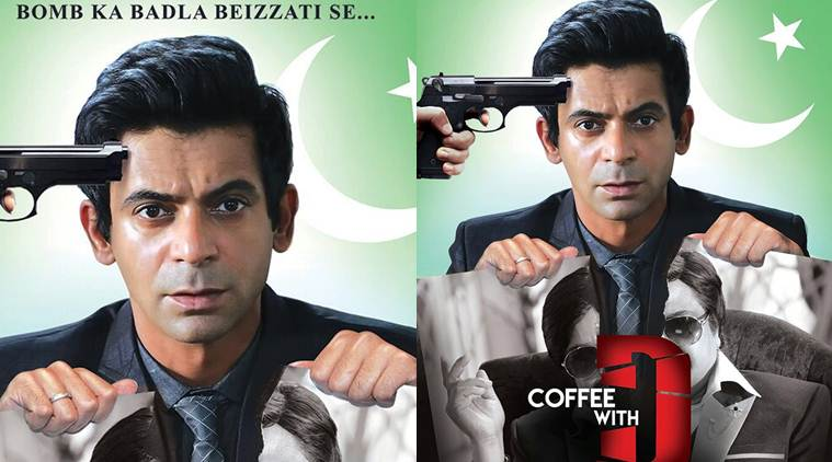 Complete cast and crew of Coffee with D (2017) bollywood hindi movie wiki, poster, Trailer, music list - Sunil Grover, Movie release date 6 January, 2016