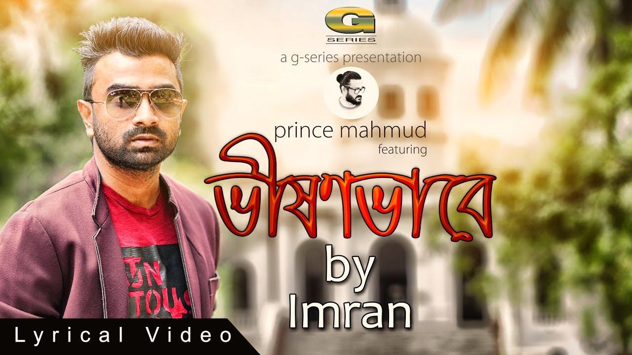 Bhishonbhabe Toke Lyrics Imran Mahmud   Bangla New Song 2017