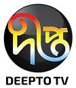 Deepto TV Logo