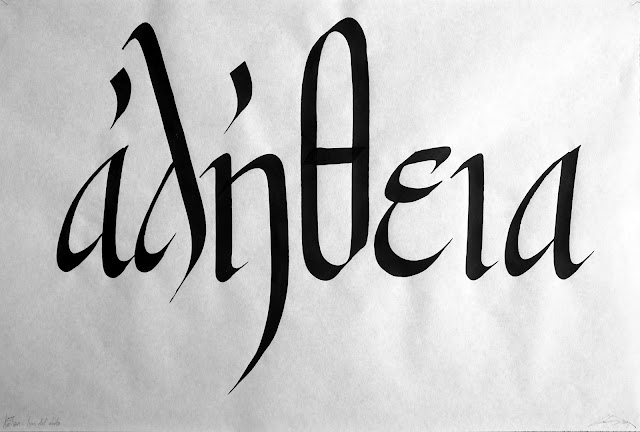 Significado de ἀλήθεια / Alétheia: Verdad, Des-ocultamiento. Lejos del olvido. Caligrafía por Said Dokins