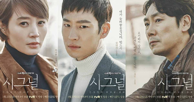 Review Drama 'Signal' (2016)