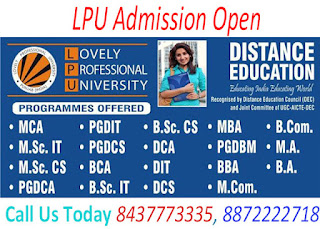 LPU Distance Education in Chandigarh Mohali | Distance Education Chandigarh Kharar