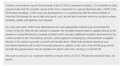LG-G5-not-plastic-made-of-100-aluminum