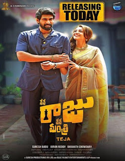 Nene Raju Nene Mantri (2017) hindi dubbed movie watch online HDrip