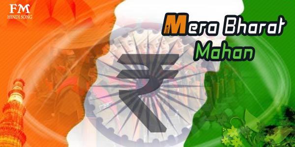 Mera-Bharat-Mahan-Jai-Ho-Jai-Ho-Rann (2010)
