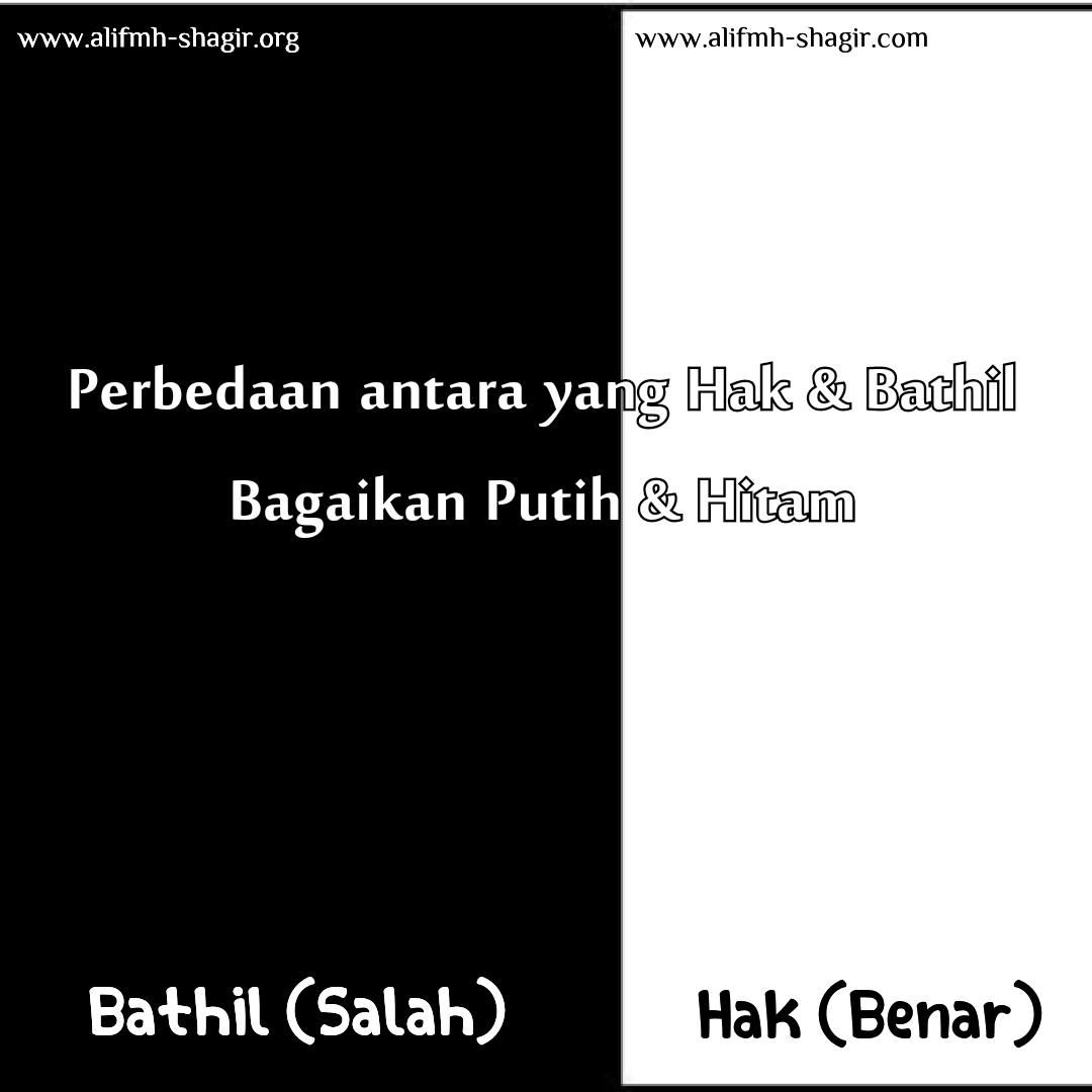 Unduh 6000 Background Kata Islami HD Terbaru