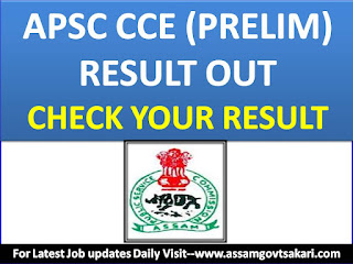 APSC (Preliminary) Examination Results 2019