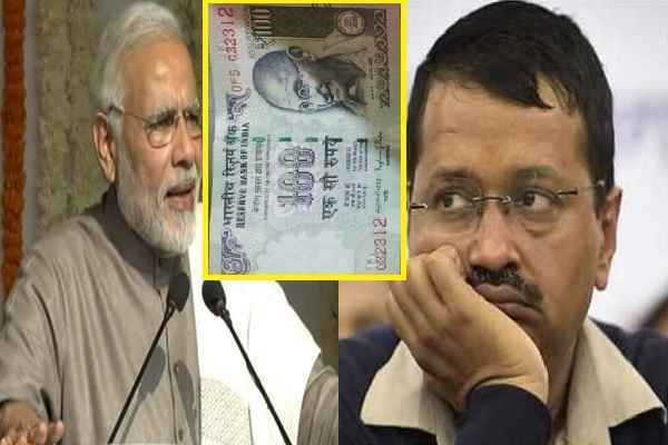 aap-ask-rs-100-donation-for-kejriwal-not-invited-magenta-line-metro