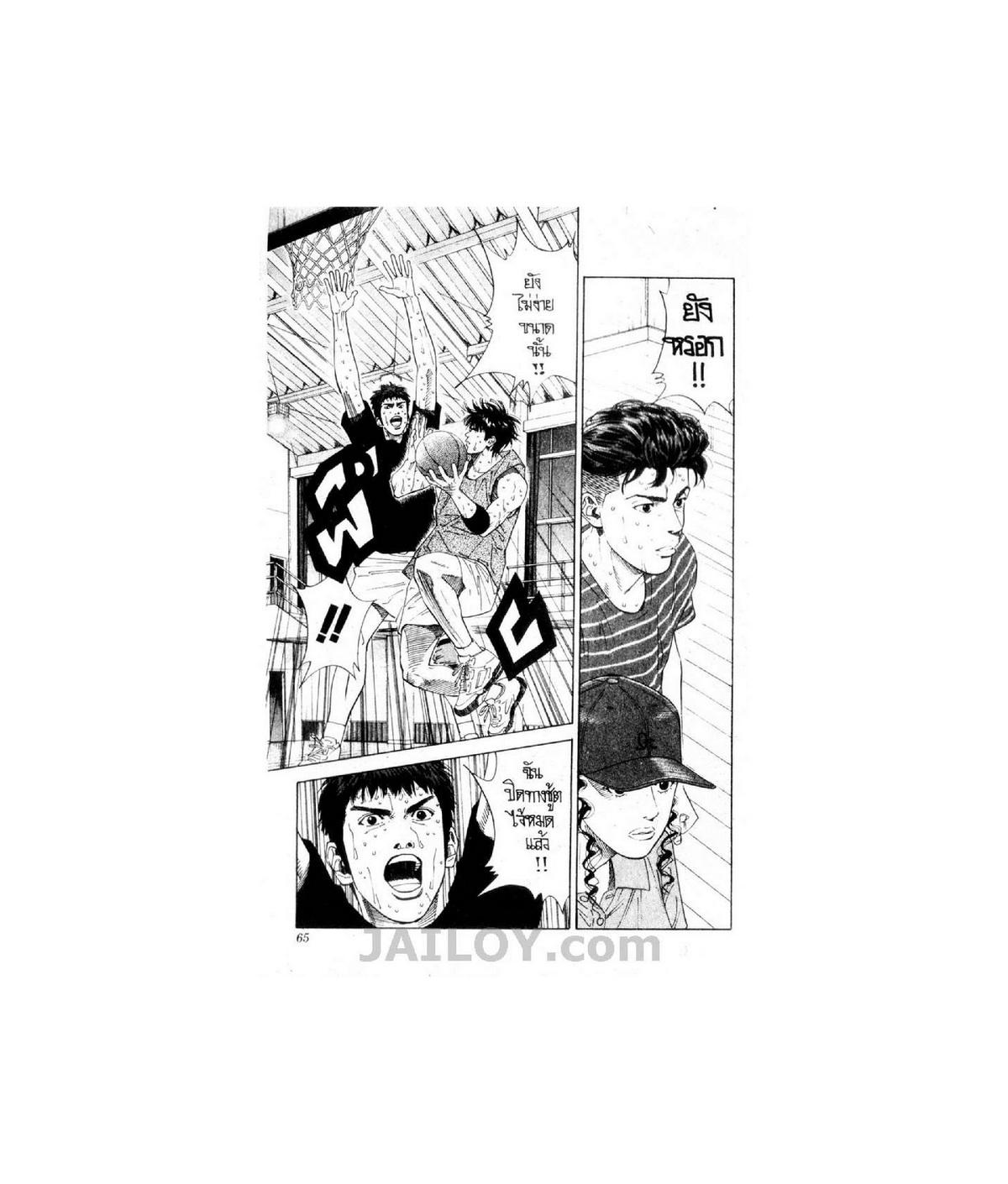 Slamdunk สแลมดังก์ เล่มที่ 22 TH แปลไทย อ่านการ์ตูนออนไลน์