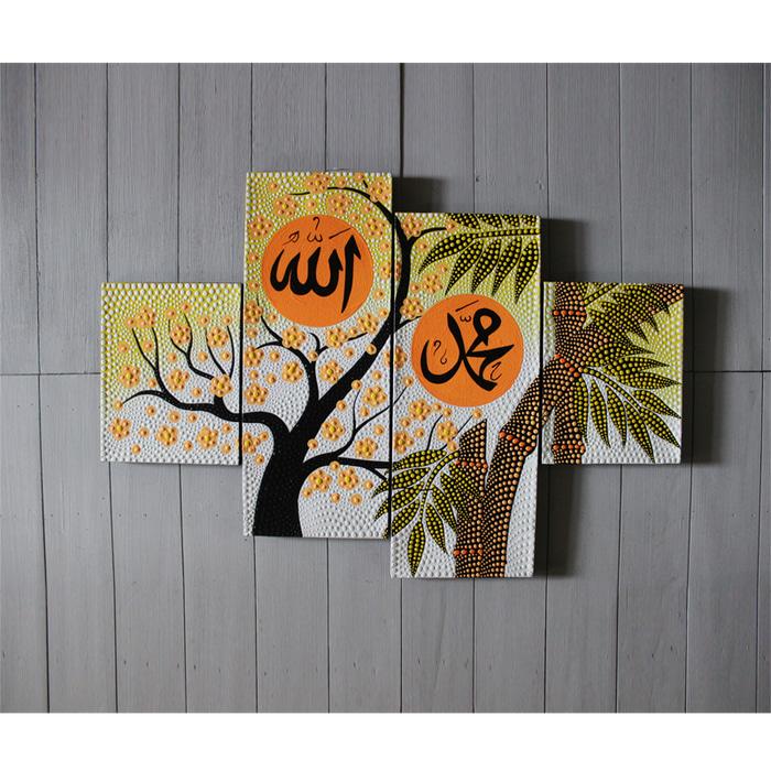 Berbagai Contoh Lukisan Kaligrafi Huruf Arab Yang Bisa