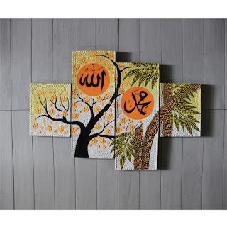 contoh lukisan dinding kaligrafi huruf arab untuk ruang tamu rumah