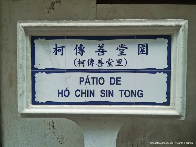 PÁTIO DE HÓ CHIN SIN TONG - MACAU