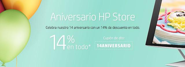 promocion-14-aniversario-hp-store-mejores-ofertas