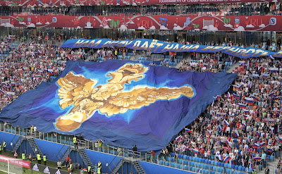 Banner at the opening match of the 2017 Confederations Cup.