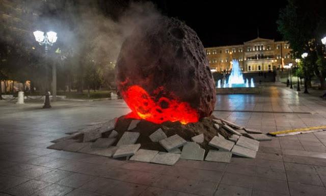 Ο μοναδικός επιβεβαιωμένος μετεωρίτης στην Ελλάδα «προσγειώνεται» στην Αθήνα! Ο μετεωρίτης Seres,