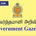 Sri Lankan Official Government Gazette - 2018.11.23