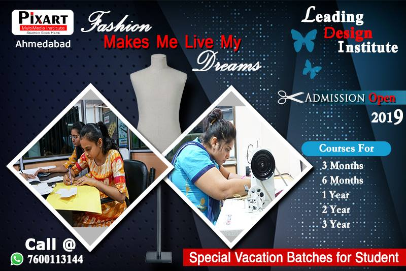 Fashion Design Institute In Ahmedabad Rs 9999