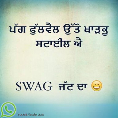 Whatsapp sad profile picture in punjabi