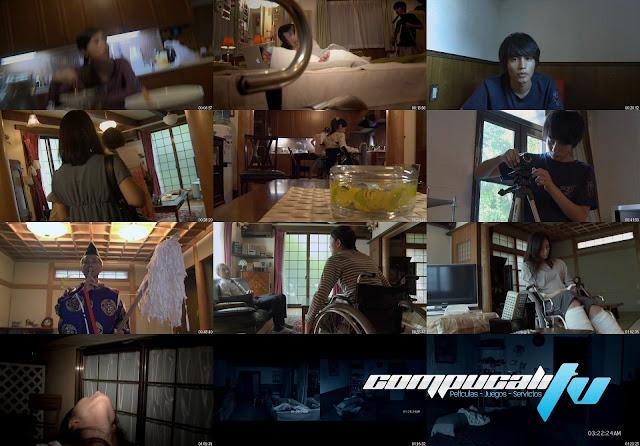 Actividad Paranormal 0 Tokyo Night DVDRip Español Latino Descargar 1 Link