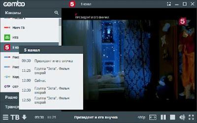 ComboPlayer — онлайн-ТВ, радио, веб-камера и.т.д.