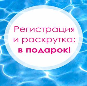 Продвижение сайта контекстная реклама