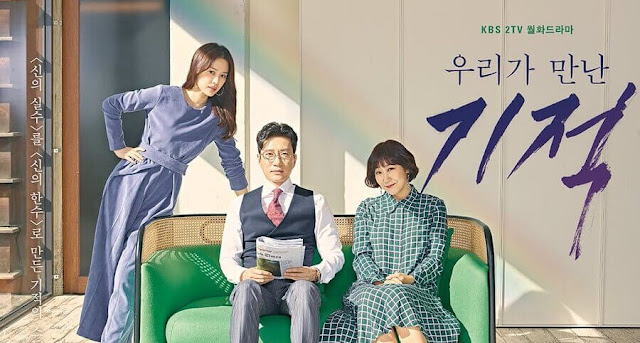 Download Drama Korea The Miracle We Met Batch Subtitle Indonesia