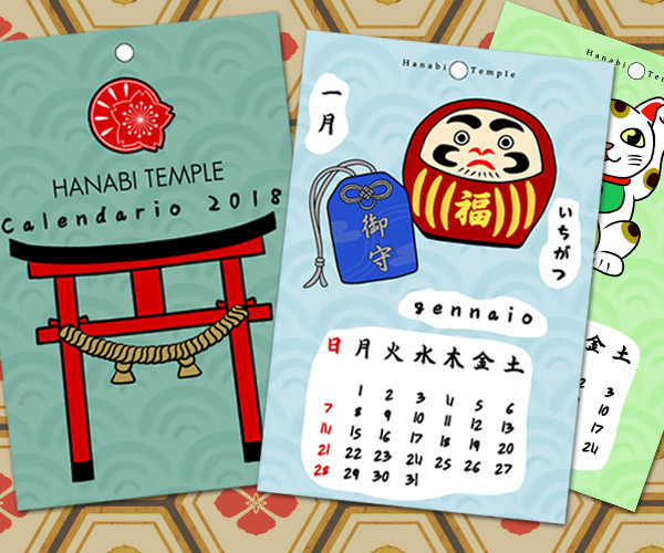 Calendario Giapponese Animali.Curiosita I Segni Zodiacali Giapponesi