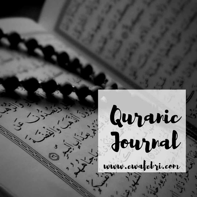 What is Quran Journaling ?