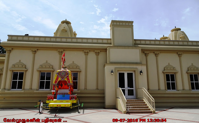 Richmond Shiva Vishnu Temple