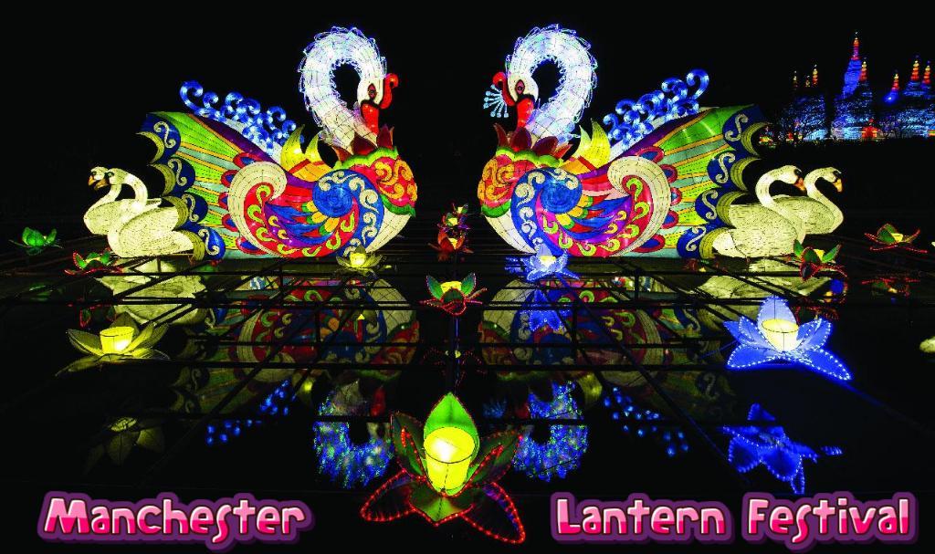 manchester lantern festival
