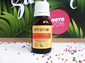 Массажное масло от целлюлита Levrana