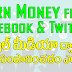 Make Money From Social Media Crash Course