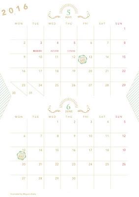 Calendario Betsucomi 2016