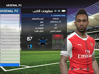 Option File PES 2017 Update 17/5/2018 dari Hatem