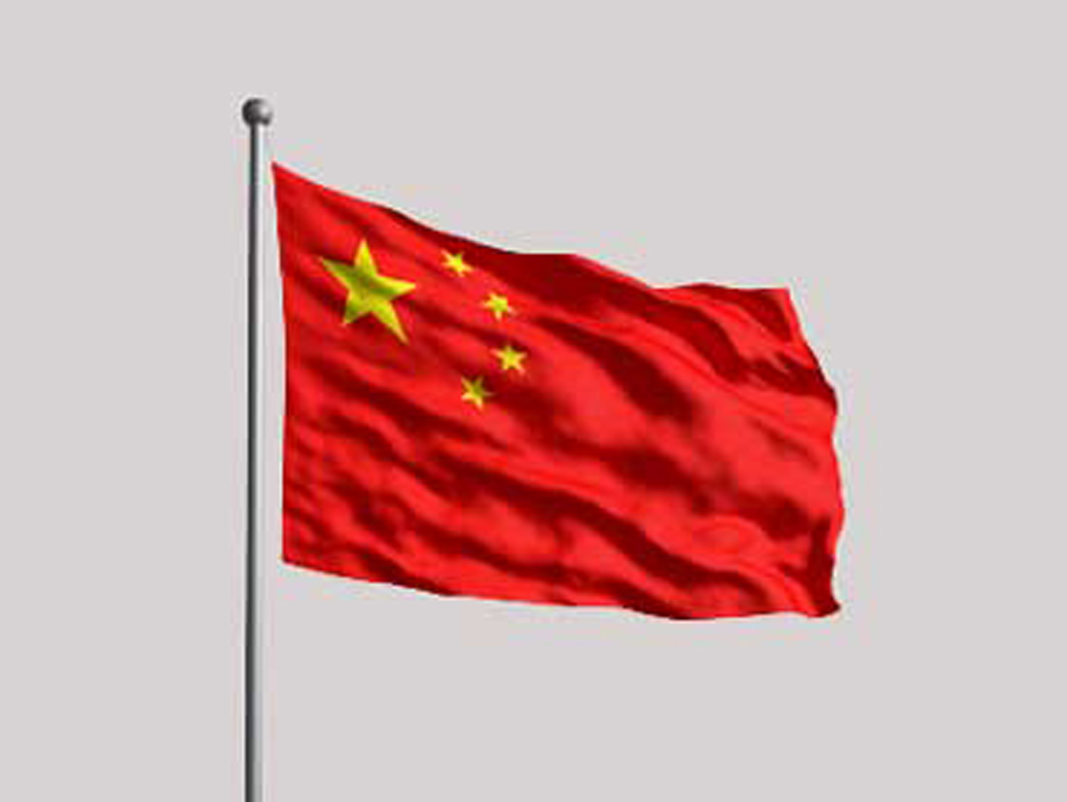 goldoverblu graphics wallpaper flag - photo #8