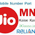 Reliance JIO MNP - Port Your Mobile Number To JIO & Get JIO Welcome Offer