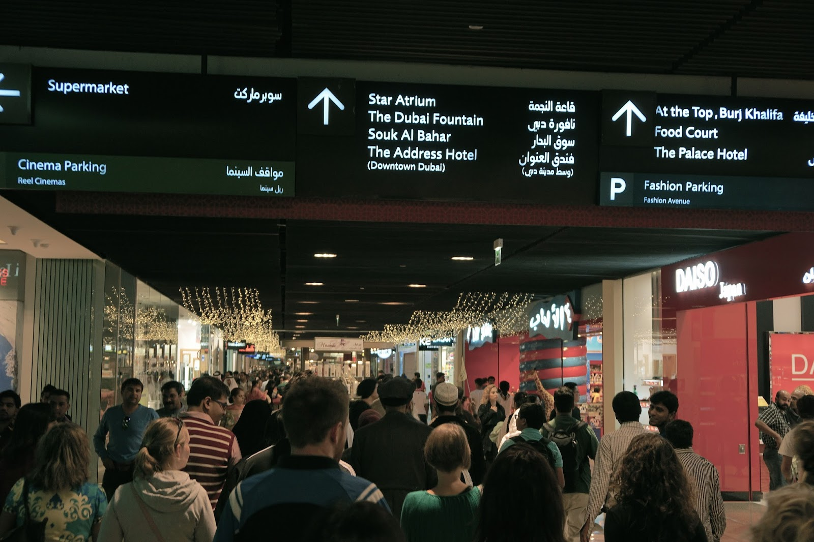 ドバイ・モール (The Dubai Mall)